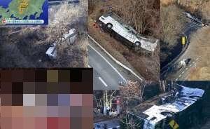 軽井沢 バス 事故